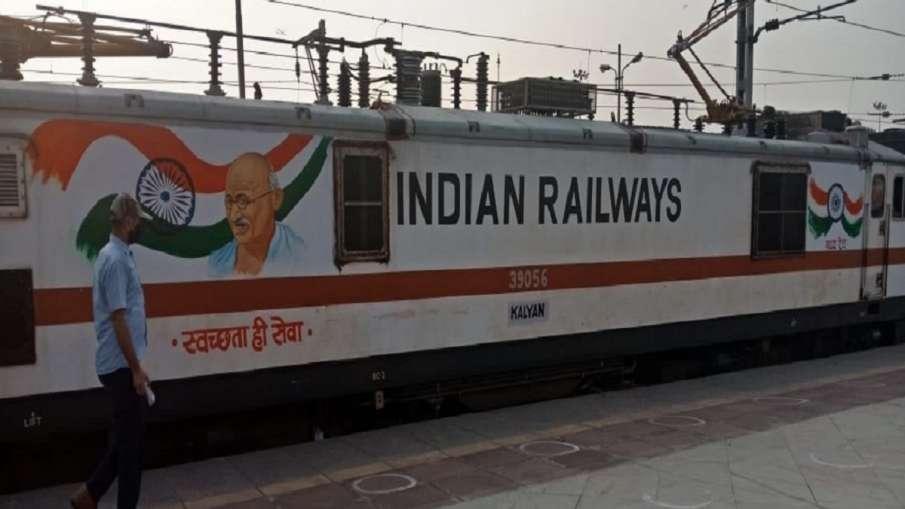 Indian Railways Gangrape in Train Pushpak Express Lucknow to Mumbai चलती ट्रेन में गैंगरेप? लखनऊ से - India TV Hindi