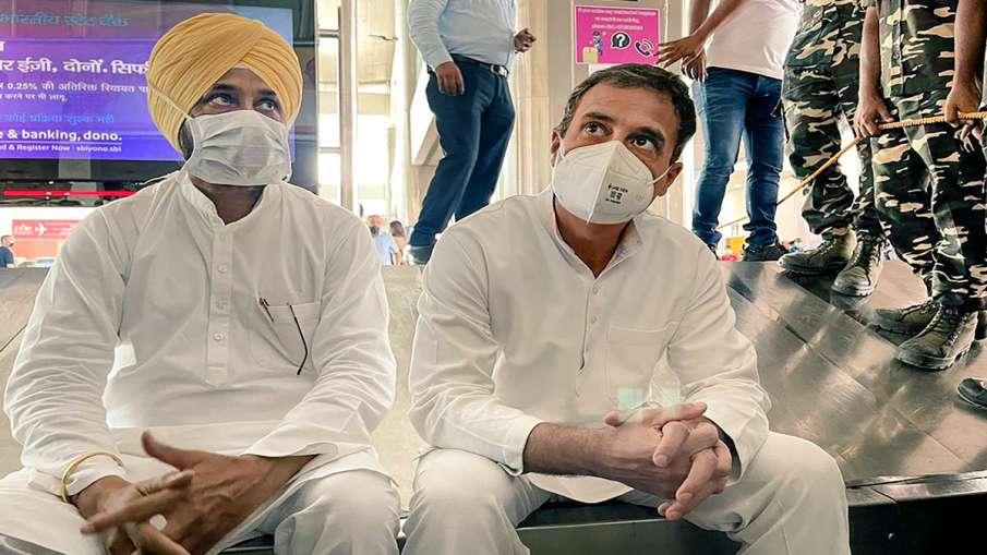 राहुल का कटाक्ष:...- India TV Hindi