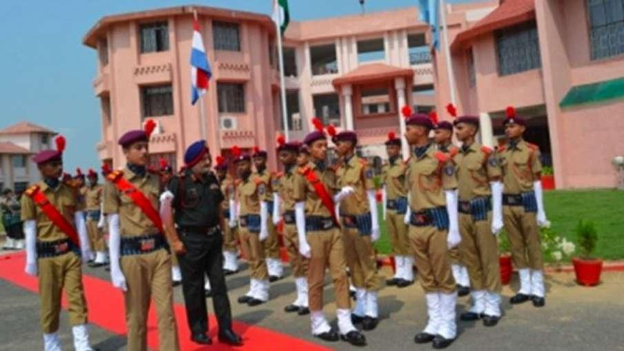 Sainik School, 100 Sainik School, 100 New Sainik School, 100 New Sainik School pvt sector- India TV Hindi