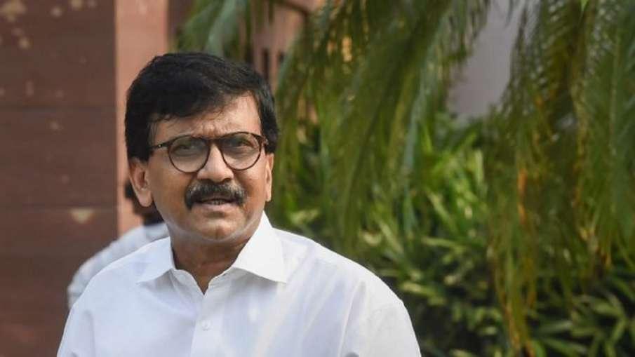 Shiv Sena leader Sanjay Raut - India TV Hindi