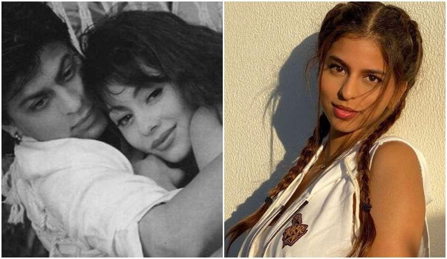 suhana khan birthday wish for mother gauri khan shares throwback pic with shahrukh khan- India TV Hindi