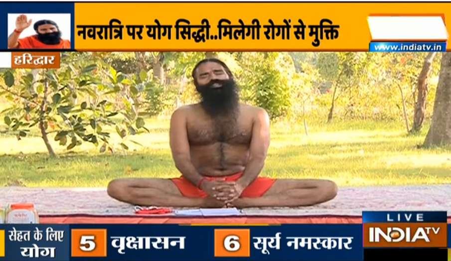 Yoga for lifestyle disease swami ramdev- India TV Hindi