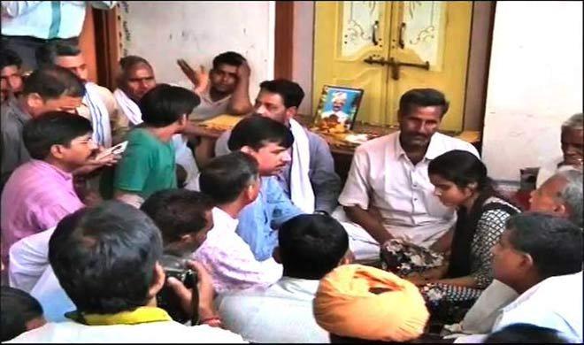 दिवंगत किसान गजेंद्र...- India TV Hindi