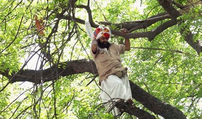 गजेंद्र की मौत में...- India TV Hindi