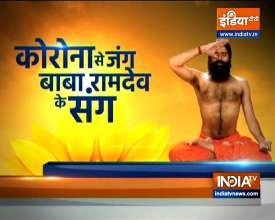 उच्च रक्तचाप है खतरनाक, स्वामी रामदेव से जानिए ब्लड प्रेशर का नैचुरल इलाज