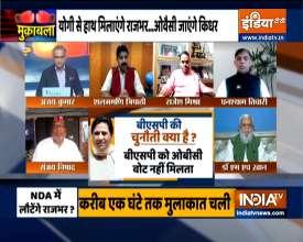 मुक़ाबला | यूपी चुनाव को ध्यान में रखते हुए, राजनीतिक दल ओबीसी-दलित को लुभाने में जुटे